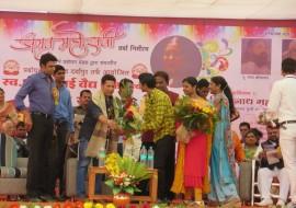 Shree H. V. P. Mandal, Amravati