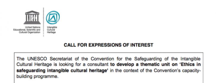 UNESCO: Call for expressions of interest