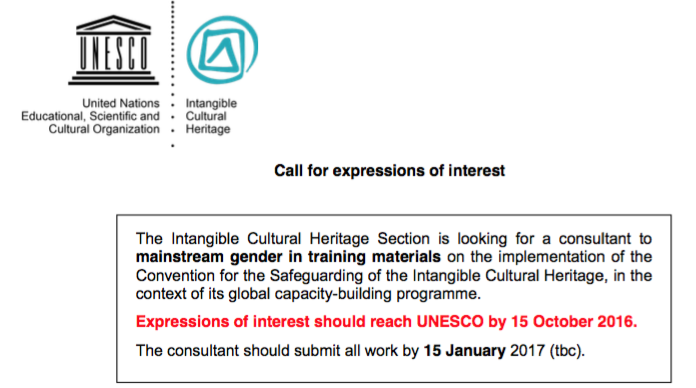 UNESCO: Call for expressions of interest / Appel à candidature