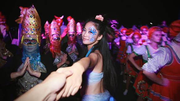 International Mask Arts & Culture Organization (IMACO)
