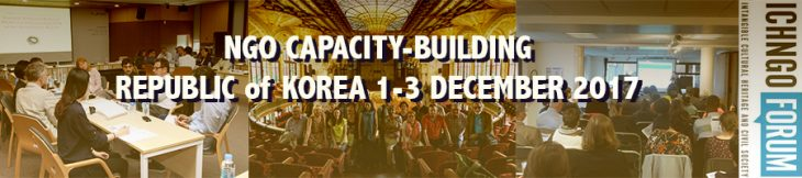 Ich Ngo Capacity Building: call for presentation and call for case studies