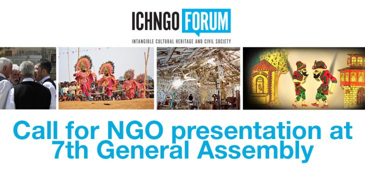Call for NGO presentation at 7th General Assembly