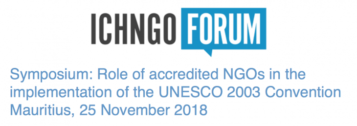 ICH NGO Forum's Symposium on 25th November 2018