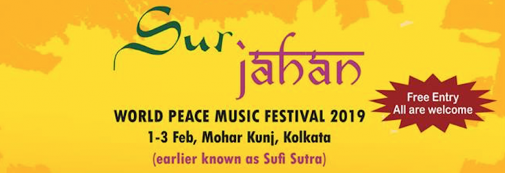 India: the 2019 World Peace Music Festival