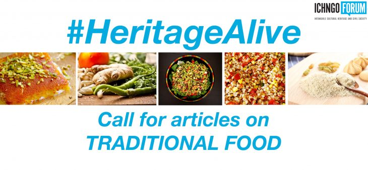 #HeritageAlive: Call for articles on traditional food