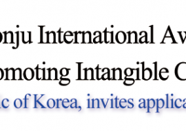 Jeonju International Awards: extended deadline by March 31