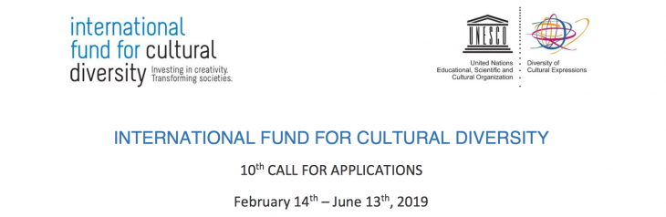 International fund for cultural diversity: a call for applications