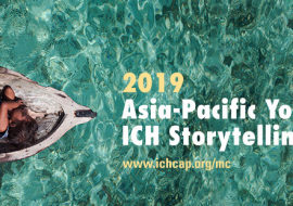 2019 Asia-Pacific Youth ICH Storytelling Contest