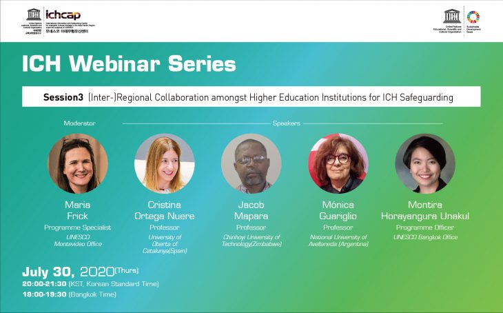 ICH Webinar Series: Session 3 is now open for registration
