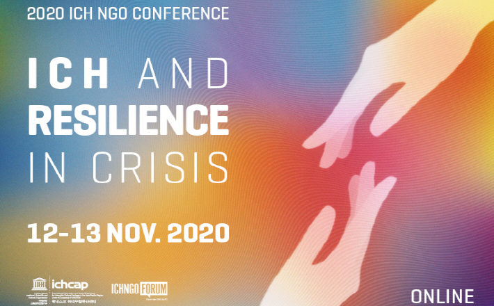2020 ICH NGO Conference to be held on 12-13 November
