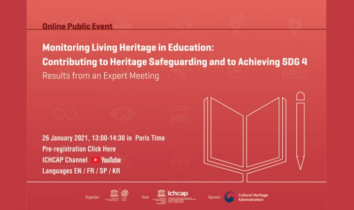 UNESCO Webinar: Monitoring Living Heritage in Education