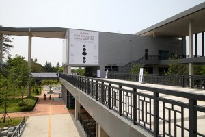 The National Intangible Center of Korea in Jeonju