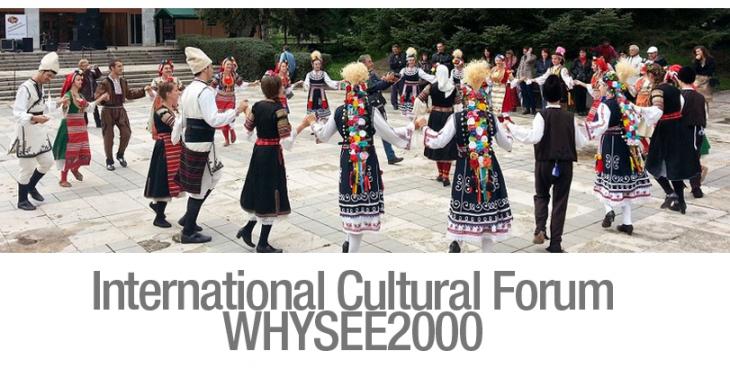 International Cultural Forum WHYSEE2000