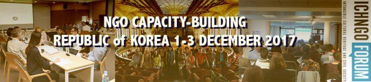 NGO Capacity Building workshop  1-3 December 2017 (Korea)