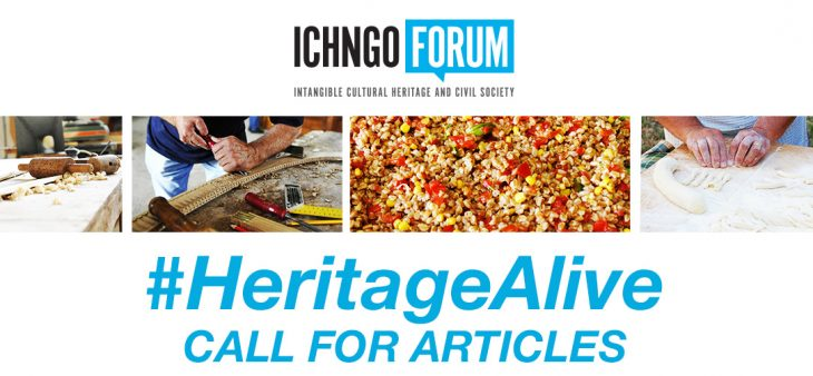 #HeritageAlive: Call for articles