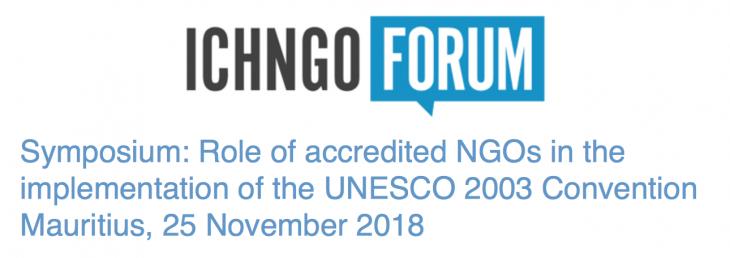 ICH NGO Forum's Symposium on 25th November 2018