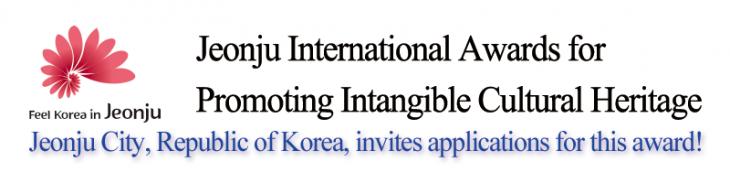 Jeonju International Awards: extended deadline by March 31