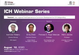ICH Webinar Series: the fourth session to be held on 12 August 2020