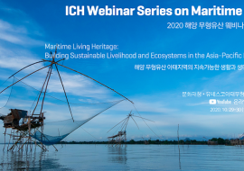 Webinar Series on Maritime ICH: 29-30 October 2020
