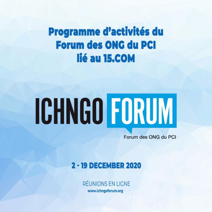 Programme d'activités du Forum des ONG du PCI lié à 15 COM